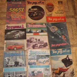 ретро журналы За рулем