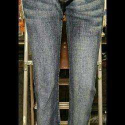 Victoria Beckham Super Jeans