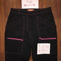 Sıcak pantolon değişimi