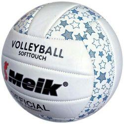 Meik-2898 ραφή μηχανημάτων βόλεϊ μπάλα