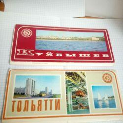 Un set de cărți de culoare, 18 bucăți, URSS.