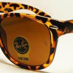 Γυαλιά ηλίου απαγόρευσης Ray