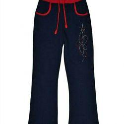 Pants height 116,128