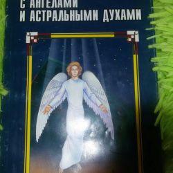 Як спілкуватися з ангелом і остральнимі духами.
