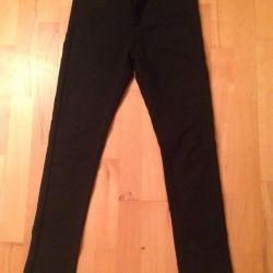 Women's winter trousers