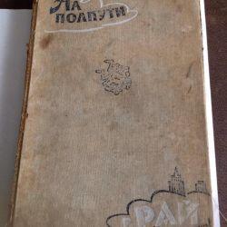 1960 book. Iranian author