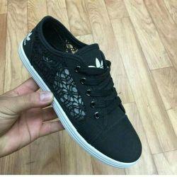 Sneakers GUIPUR
