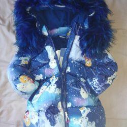 Зимове пальто нове