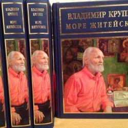 Владимр Крупин