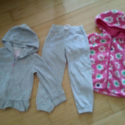 MOTHERCARE p. 116 three for 1000