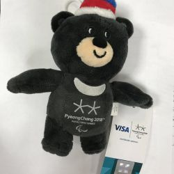 Talisman Bear Korea 2018