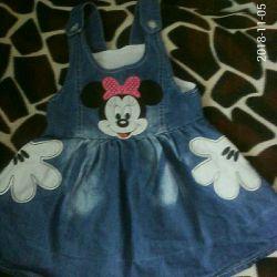 Dress, 2g