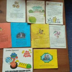 Детские книжки 87-90е гг.