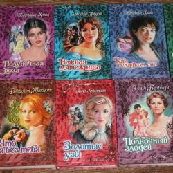 Collection of women's novels
