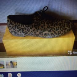 leopard shoes spain