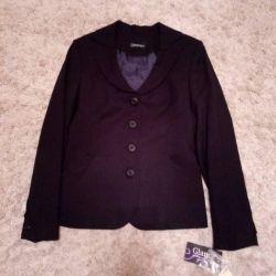 Glance jacket nou