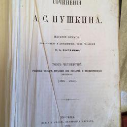 A.S. Puşkin 1882