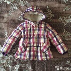Детская немецкая куртка kanz