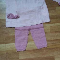 Παιδικά ρούχα Mini banda kanz δημαρχείο