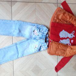 Одежда комплектом