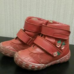 Kid's boots