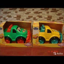 New cars (27 cm)