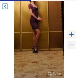 🔝Max Mara🔝 cotton dress