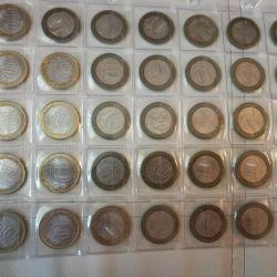 Монеты Биметалл 10 рублей