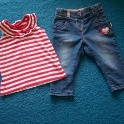 Jeans Waikiki και T-shirt.