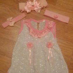 Dress the girl
