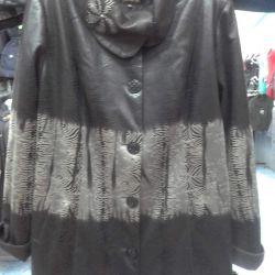 Jachetă superbă pentru doamnele celebre.