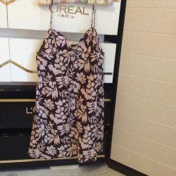 Φόρεμα insiti