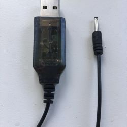 Ηλεκτρικό καλώδιο 62 cm.