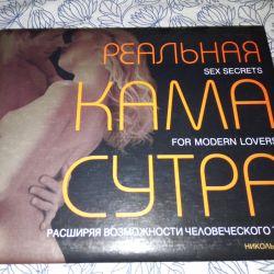 Album Real Kamasutra