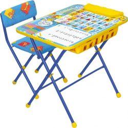 Çocuk masa ve sandalye