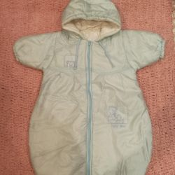 Plicul încălzit pentru un băiat 0-3 luni