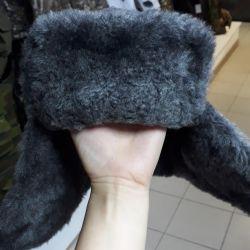 Шапка-ушанка зимняя СССР