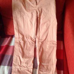 Πουλήστε το παντελόνι Baon 44