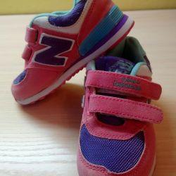 Sneakers 27 rr (17.5 cm)