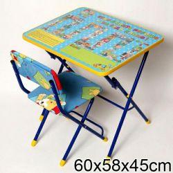 School desks for children new