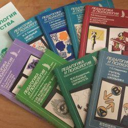 Пособия и книги по психологии