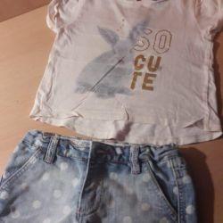 Σορτς και μπλουζάκι 300 r