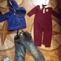 package of children's clothes for the boy. Height 86-92
