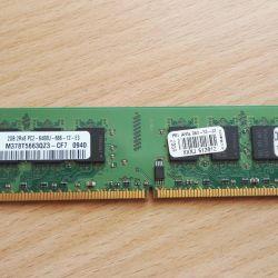 RAM DDR2 DIMM 2 Gb Samsung