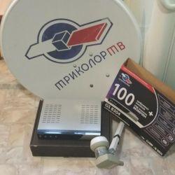 Δορυφορικό πιάτο με δέκτη τρισδιάστατης τηλεόρασης