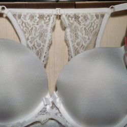 Bra of 75C. New ones. Price for two.