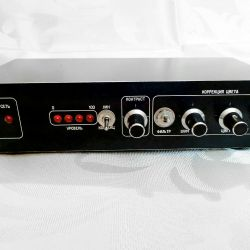 New console for restoring old video recordings