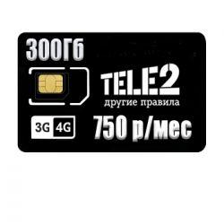 750 ruble için Tarife TELE2