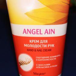 Angel ain el kremi