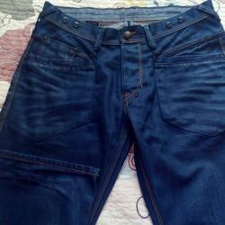 Jeans are masculine. New ones. J.C. RAGS USA.